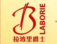 laborie-jazz-in-china